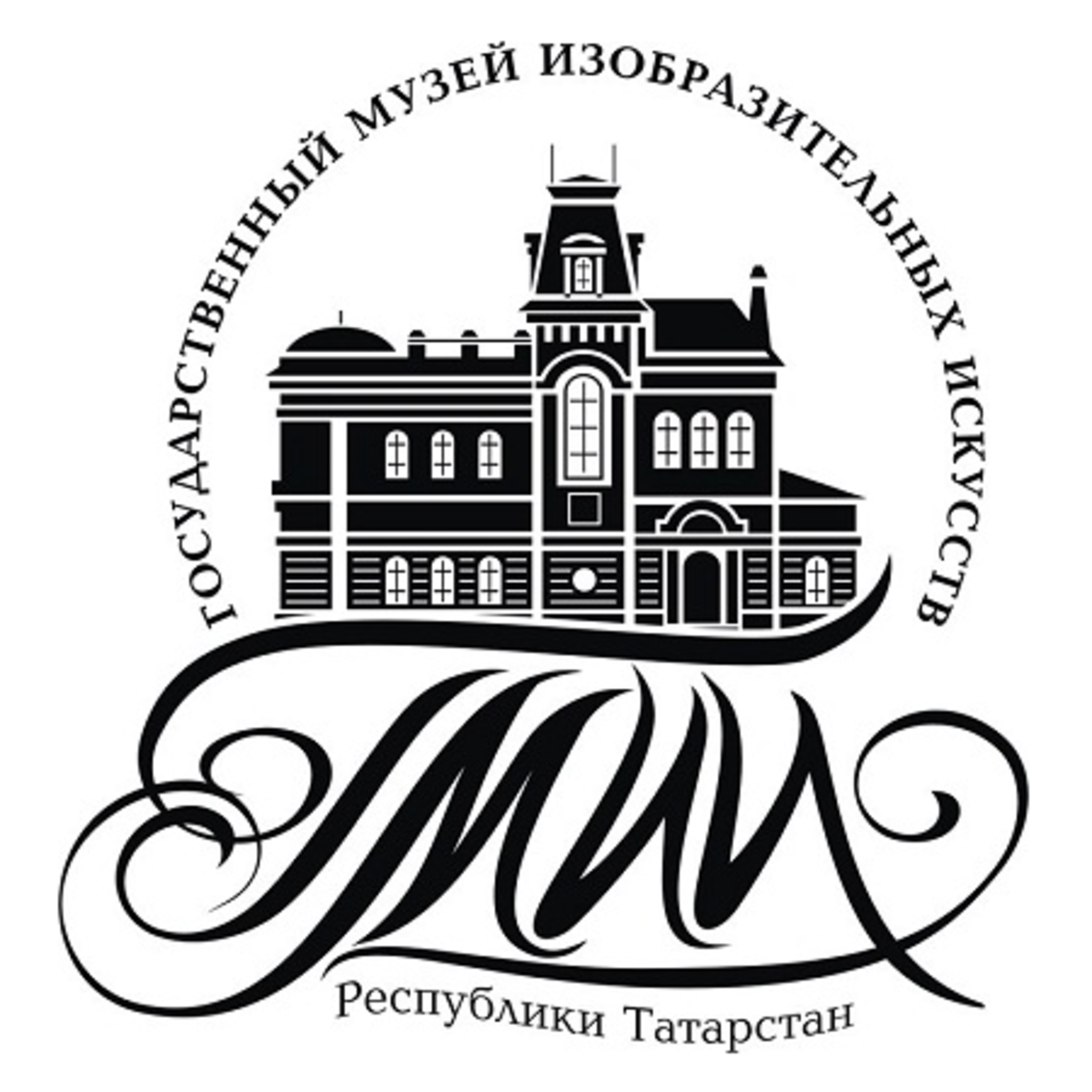 The state museum of fine arts of the Republic of Tatarstan