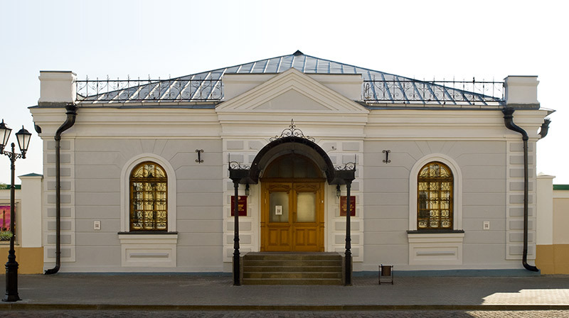 The Kreml exhibition hall Manege-Kazan