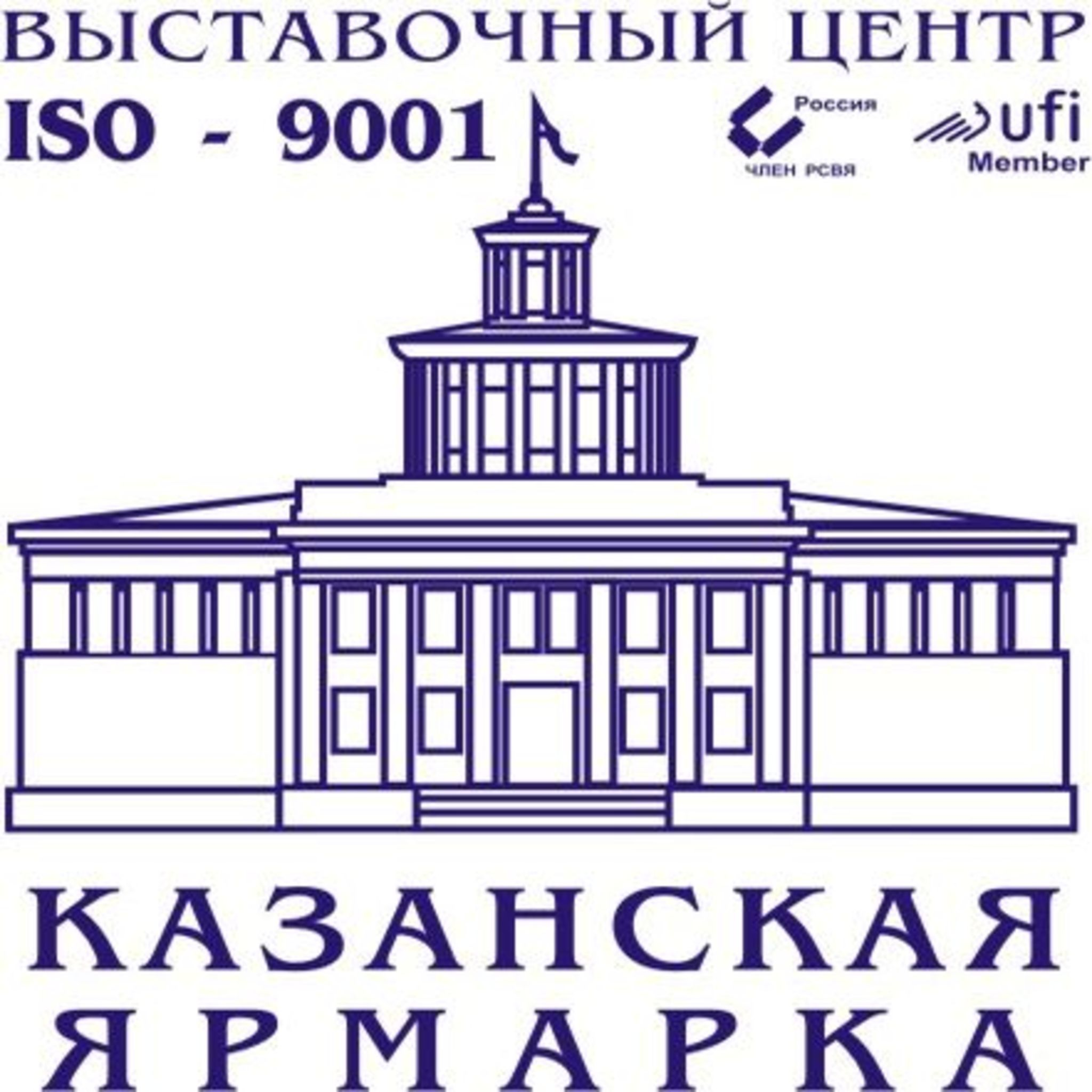 The exhibition center Kazanskaya Yarmarka