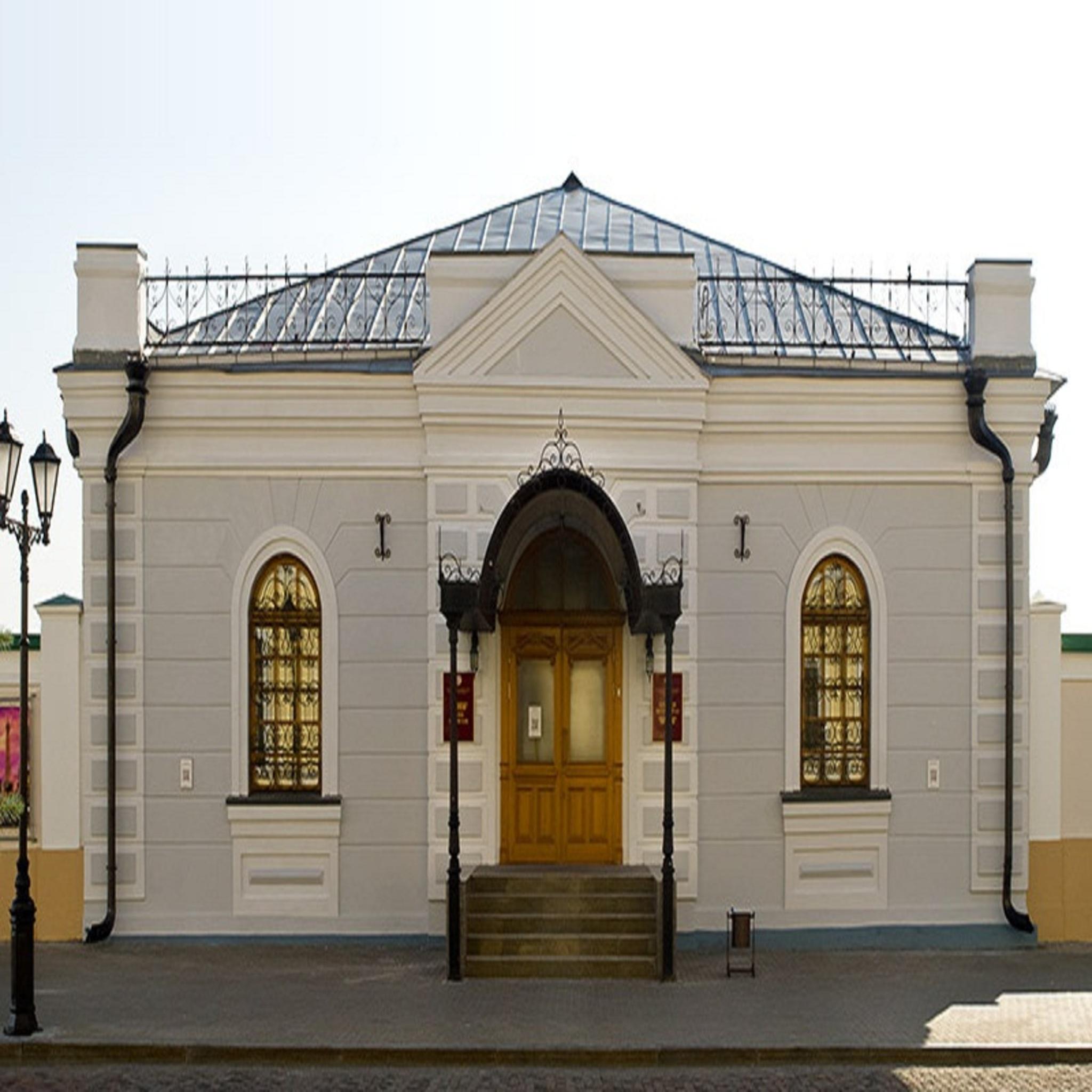 Кремлевский выставочный зал Манеж-Казань