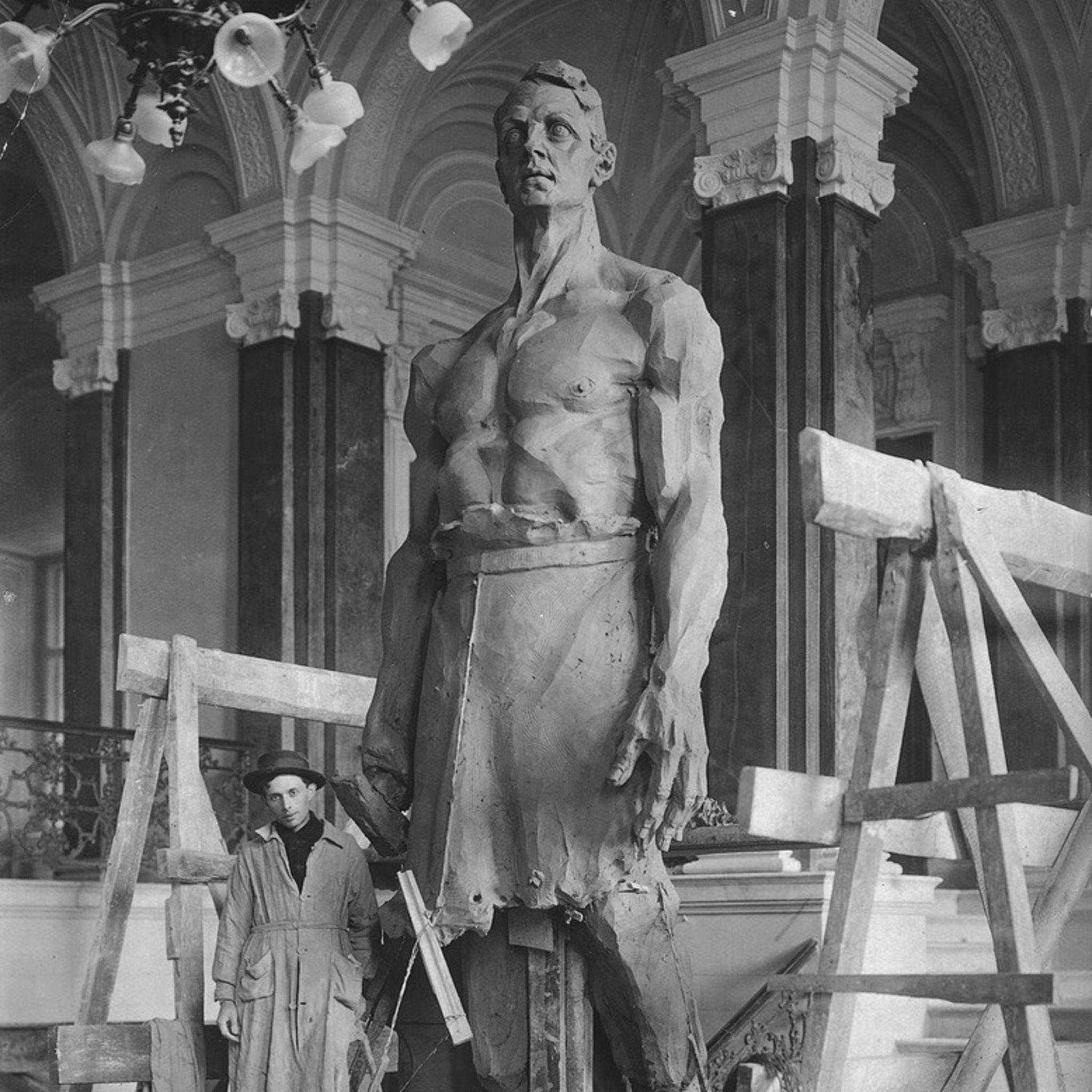 Выставка «История России в фотографиях. 1918 – 1940 гг»