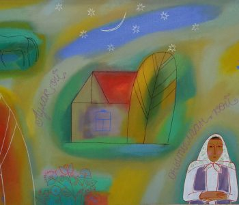 Выставка «Хамза Шарипов. К 60-летию со дня рождения»