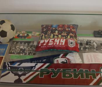 Футбольная ночь в Национальном музее РТ