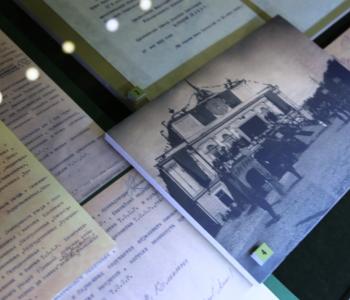 Выставка «100 лет назад: к истокам становления Татарской Республики»